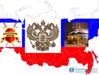Как взыскать долг с ск россия