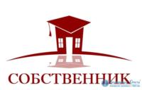 Zashchita-sobstvennika-v-arbitrazhe-Zashchita-prav-sobstvennika-v-arbitrazhnom-sude-1