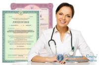 Каким образом регулируется лицензирование отдельных видов деятельности?