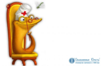 Нужна ли медицинская лицензия на гирудотерапию?