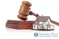 приватизаци¤ квартиры в судебном пор¤дке