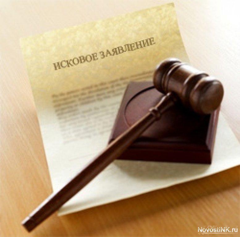 В какой суд подать заявление на развод если есть ребенок - 1